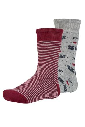 2 para toplih otroških nogavic Risl