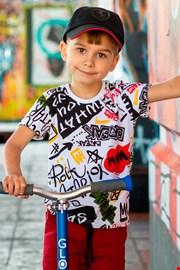 Otroška majica Break